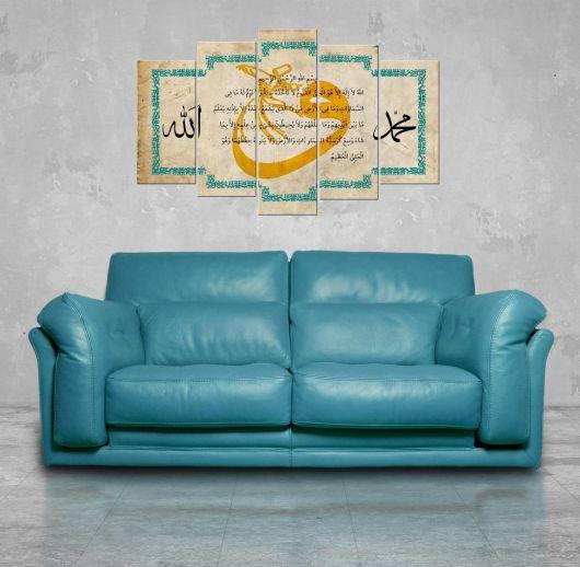 MARKAPIA HOME - KURAN YAZILI 5 PARÇALI MDF TABLO