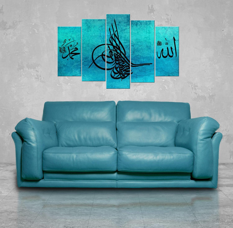 Allah Muhammed Yazılı Mavi 5 Parçalı Mdf Tablo
