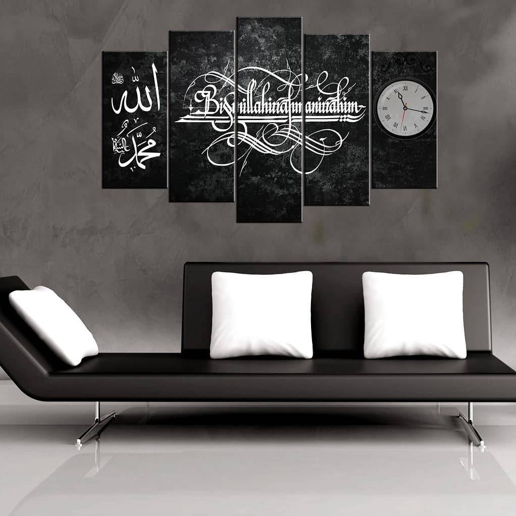 Bismillahirrahmanirrahim5 Pieces Mdf Clock Table