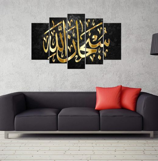 Black Quran Written 5 Piece Mdf Table - Thumbnail