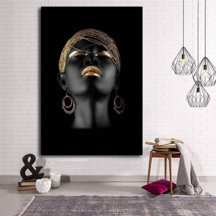 طباعة قماش امرأة سوداء