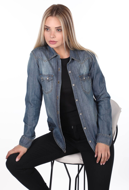 Blue White Kadın Kot Gömlek