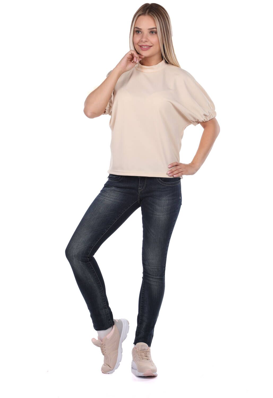 Blue White Arka Cep Fermuarlı Kadın Jean Pantolon