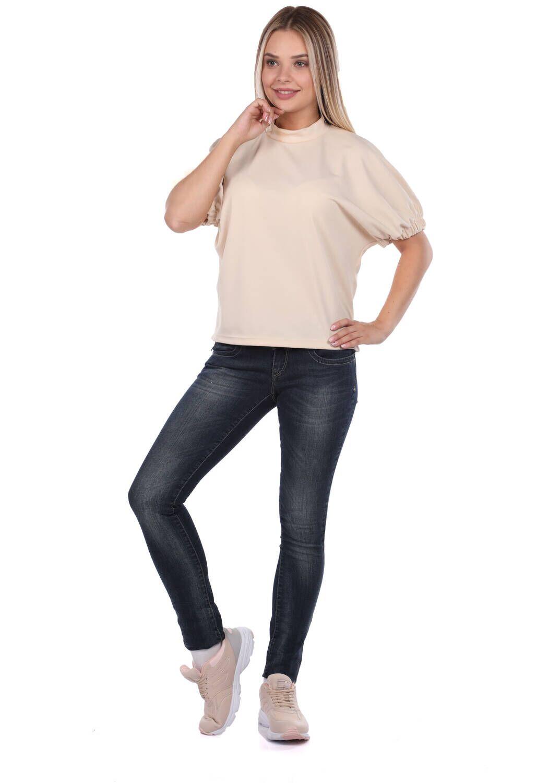 Blue White Arka Cep Fermuarlı Kadın Kot Pantolon