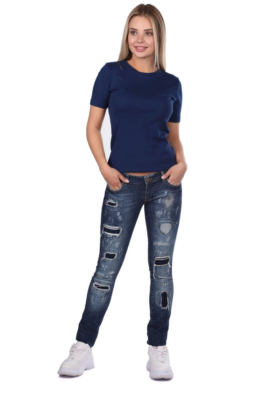 Blue White Yırtık Desenli Kadın Kot Pantolon