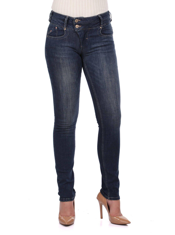 Blue White İki Düğmeli Kadın Jean Pantolon