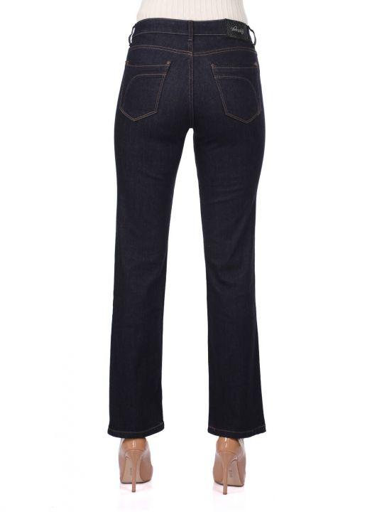 جينز نيلي أزرق أبيض نسائي