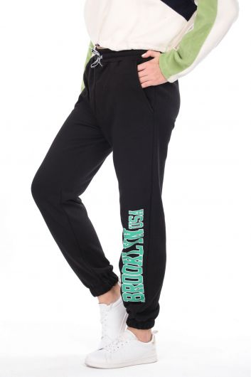 MARKAPIA WOMAN - Brooklyn Printed Elastic Black Women's Sweatpants (1)