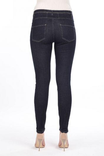 MARKAPİA WOMAN - Джинсовые брюки Skınny Corsage с высокой талией (1)