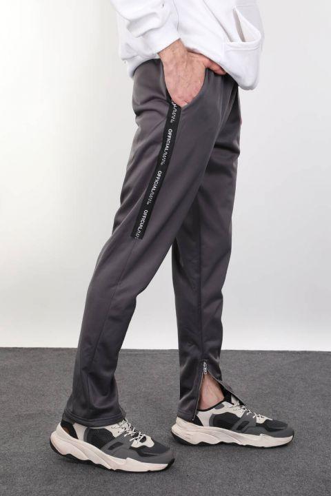 Серые мужские спортивные брюки Raised Runner