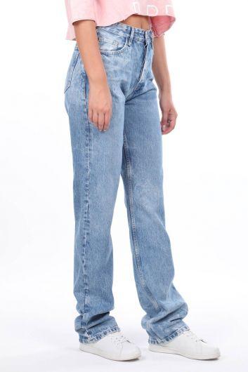 MARKAPİA WOMAN - بنطال جينز بخصر مرتفع وواسع (1)