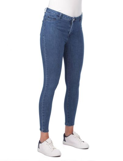 MARKAPIA WOMAN - High Waist Jeans (1)
