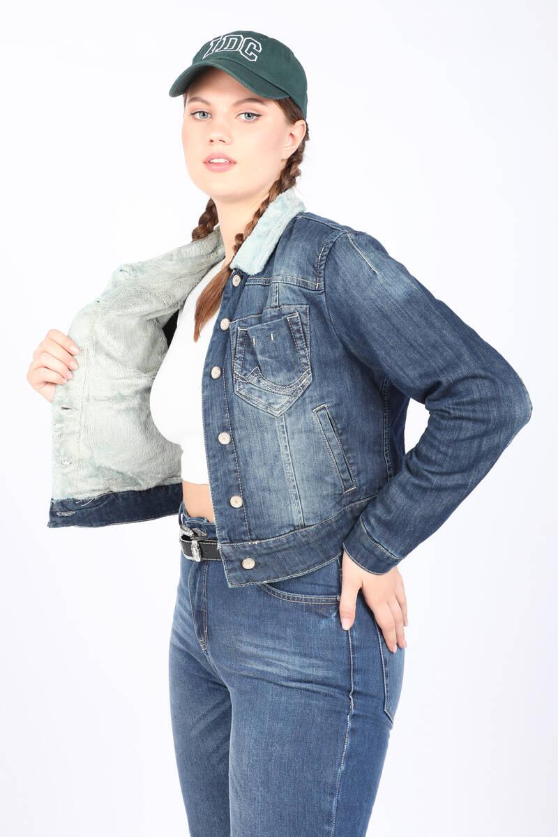 Kadın Büyük Beden Jean Ceket