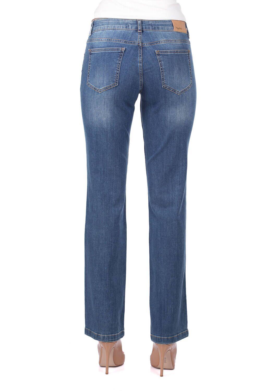 Kadın Uzun Jean Pantolon