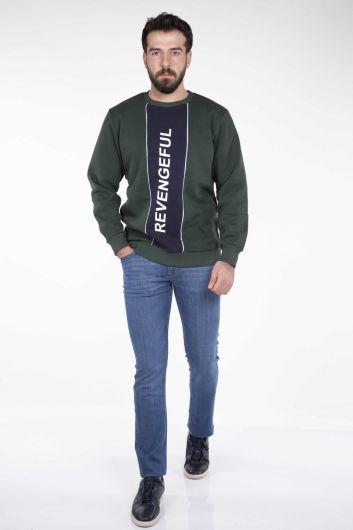 MARKAPIA MAN - Markapia Crew Neck Printed Sweatshirt (1)
