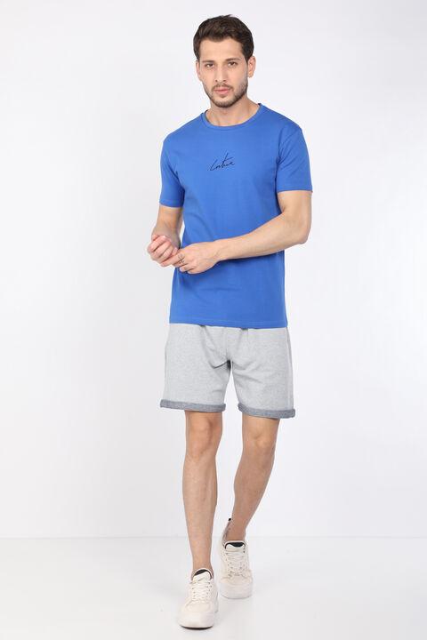 Мужские серые базовые шорты из тканого материала