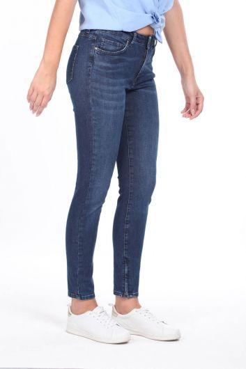 MARKAPIA WOMAN - Paçası Fermuarlı Orta Bel Jean Pantolon (1)