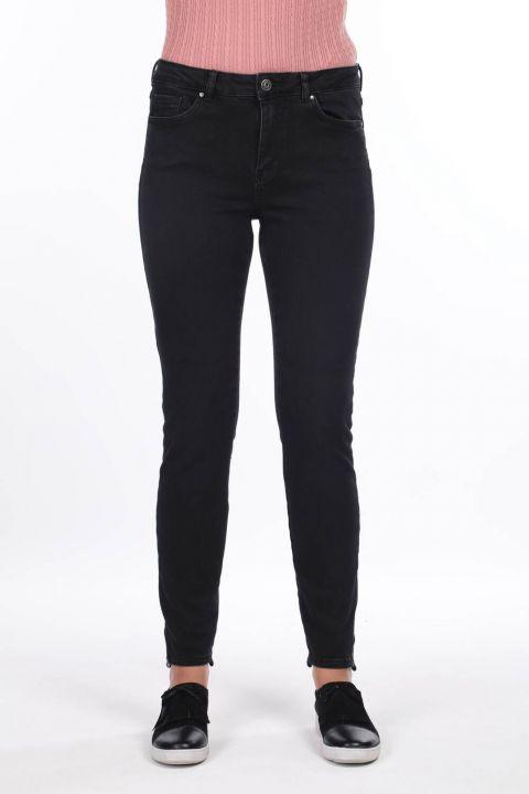 Джинсовые брюки на молнии с высокой талией