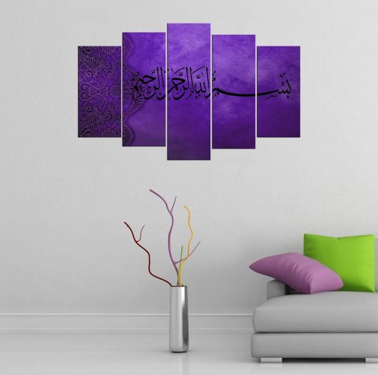 Purple Quran Written 5 Piece Mdf Table - Thumbnail