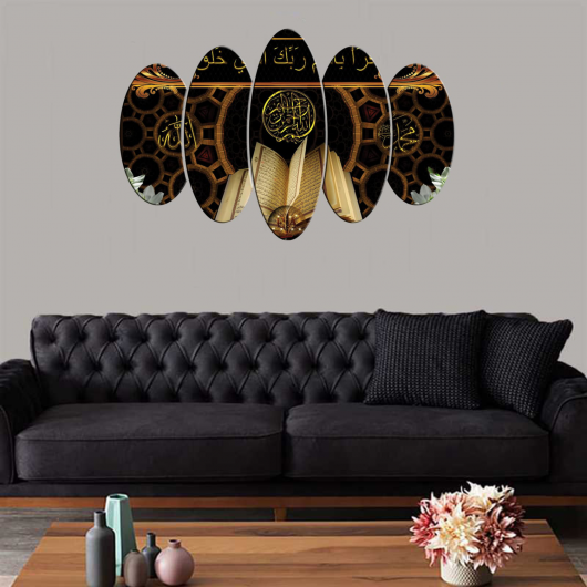 The Holy Quran 5 Piece Mdf Table - Thumbnail