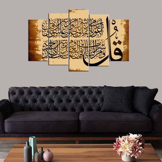 Письменный Коран из 5 частей Mdf Table - Thumbnail