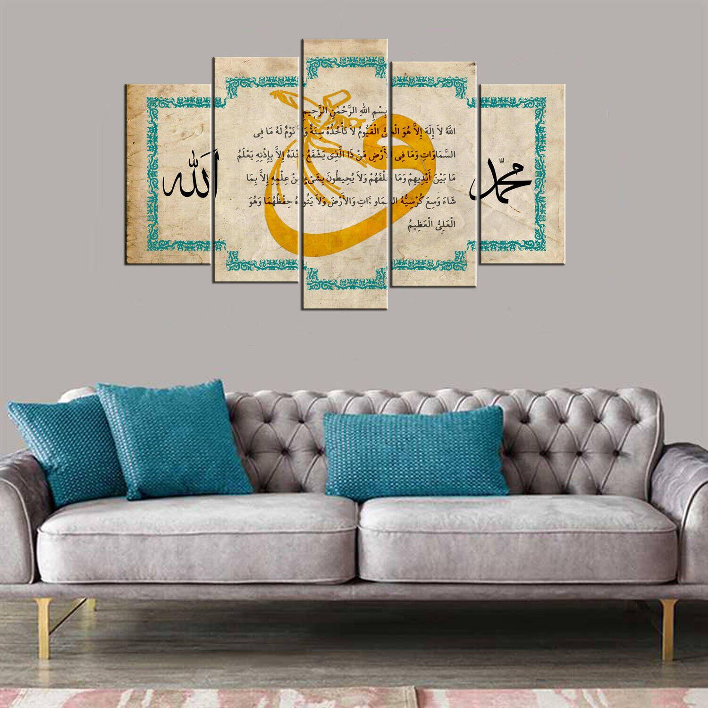 Письменный Коран из 5 частей Mdf Table