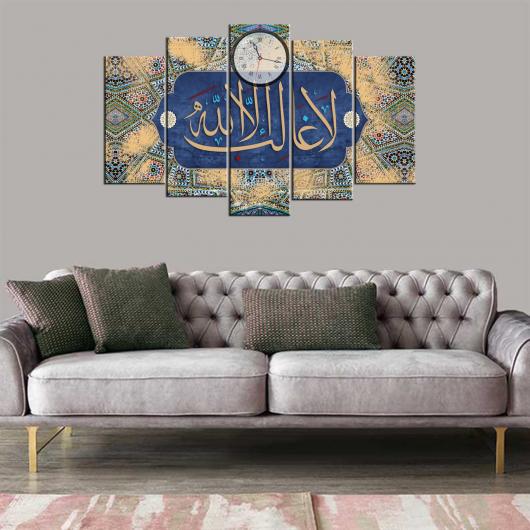 طاولة ساعة مكتوبة من القرآن الكريم مكونة من 5 قطع - Thumbnail