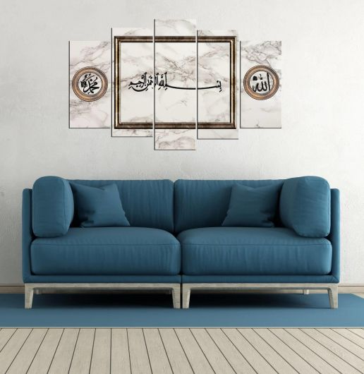 Quran Written Marble Look 5 Piece Mdf Table - Thumbnail