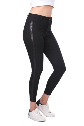 MARKAPIA WOMAN - Şerit Detaylı Skinny Jean Pantolon (1)
