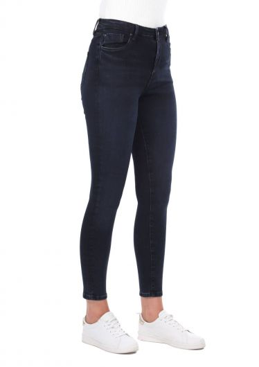 MARKAPİA WOMAN - Skınny Fit Jeans (1)