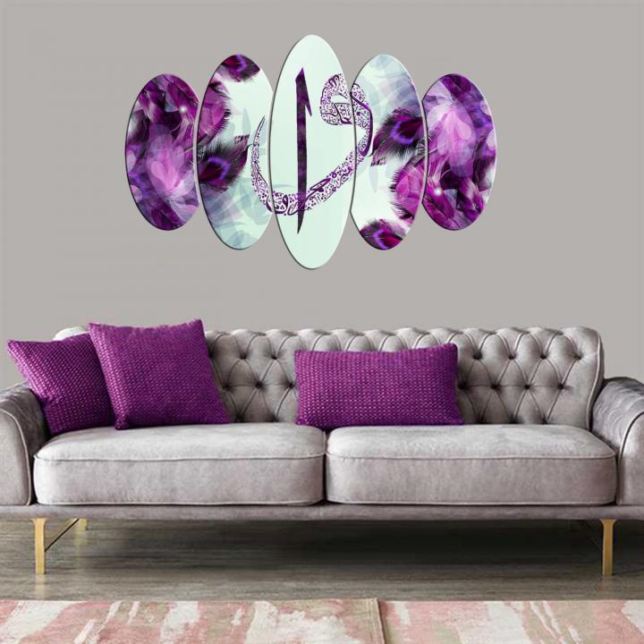 Vav Elif Purple Color 5 шт. Стол из МДФ
