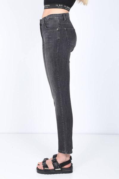 BLUE WHITE - Женские узкие джинсовые брюки антрацитового цвета (1)