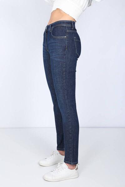 BLUE WHITE - Женские темно-синие узкие джинсовые брюки со средней талией (1)