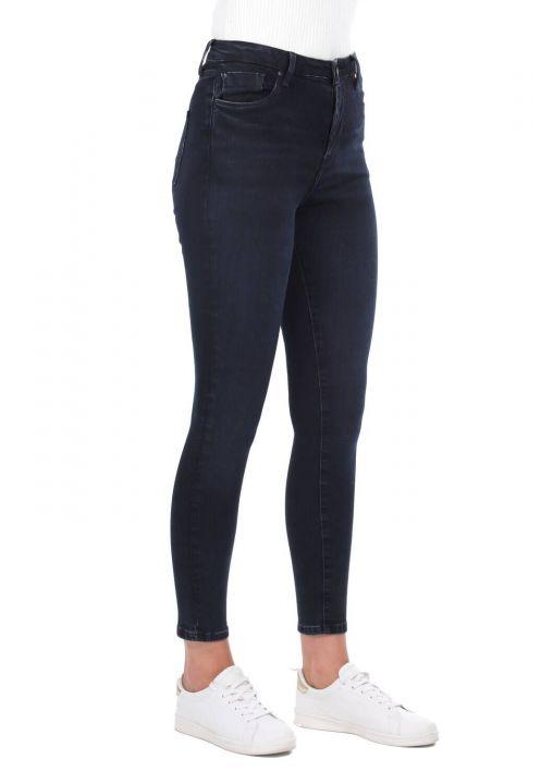 بنطلون جينز أزرق كحلي نسائي