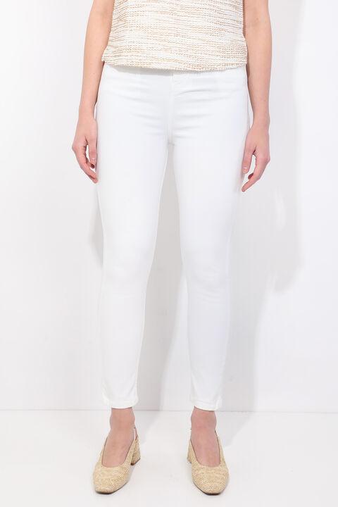 Женские белые облегающие джинсовые брюки